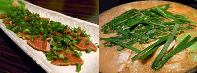 和牛もつ鍋専門店 田しゅう:牛ハツ刺し、田しゅう鍋