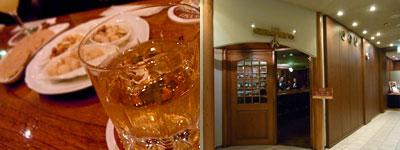 Main Bar GROTTO(グロット):響17年