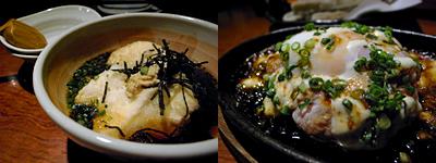 魚のてつ:とろ豆腐の揚げ出し、まぐろのレアトロバーグ