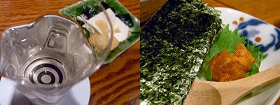 和酒処 酒峰(しゅほう):仙禽(せんきん) 純米中取り無濾過生原酒 瓶囲い瓶火入れ 八反錦 80%