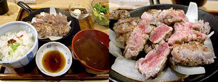 豚ステーキ 十一(といち) 赤坂店:豚ステーキ