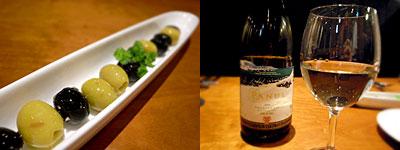 Bistro & Bar Vegelabo(ベジラボ):オリーブのマリネ