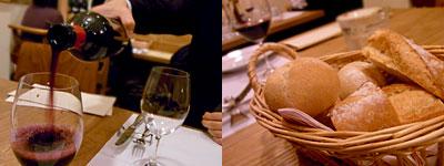 トラットリア ポルチェリーノ : ワイン