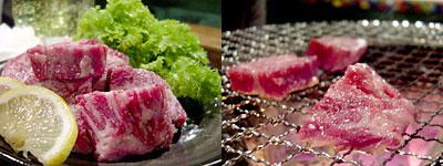七輪焼 にくやき極味や 城西店:佐賀牛ハラミ