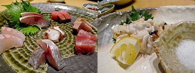 海の味 有福(ありふく) 高砂店:タラ白子の塩焼き