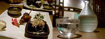 旬鮨季酒 赤石:前菜5種