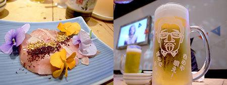 ニュースタイル大衆酒場 HAPPY(ハッピー):本マグロ中トロ