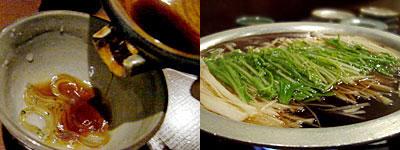 築石:葱鮪鍋(ねぎまなべ)