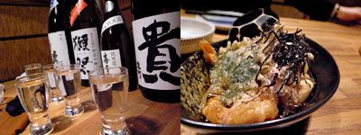 Izakaya 混:選べる日本酒利き酒セット