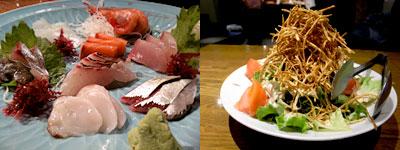 魚市場仲卸直営 丸秀鮮魚店:刺身盛り合わせ