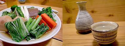 小料理 悦:野菜盛り合わせ