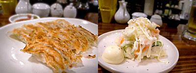 餃子 竹餃(たけちゃお):焼餃子