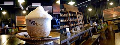 カフェ沖縄式:ぶくぶく珈琲