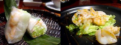 ベトナムフロッグ:生春巻き食べ放題、エビ、イカ、ホッキガイの海鮮サラダ