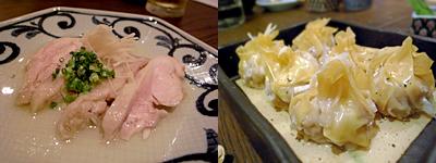 蒸し料理 musumatsu (むすまつ):蒸し鶏、シュウマイ