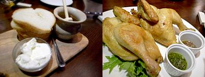 ワイン食堂 根(コン):フランス産 ひな鶏の丸ごとロースト