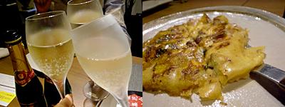 日本蕎麦&鉄板ダイニング 三ヶ森:野菜のチーズ焼き