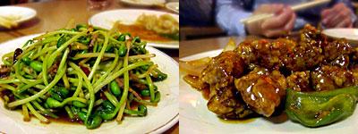 山東料理 天徳紅葉楼:酢豚とか