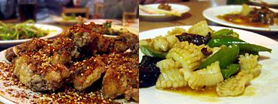 山東料理 天徳紅葉楼:骨付き鶏の唐揚げ