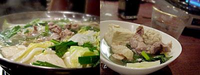 桜坂 しんすけ:地頭鶏のぢどり鍋
