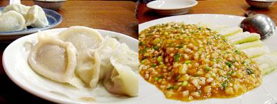 海老とホタテの水餃子、茄子の特製豚肉入りオイスターソースあんかけ