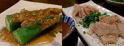 もつ焼 塩田屋:オクラの味噌だれ、白センマイ