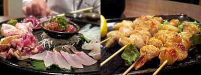 高砂2丁目厨房 三輪商店:鶏、鮮魚刺身八種盛り合わせ