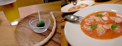 Cernia (チェルニア):白身魚のカルパッチョ フレッシュトマトソース