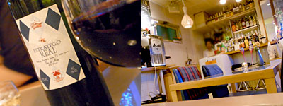 cafe Loft(カフェロフト):エストラテゴ・レアル