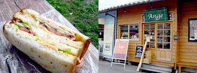 『 天然酵母パンの店 アトリエ Ange(アンジェ) 』