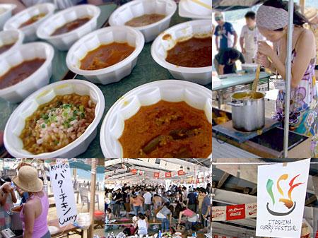 第4回 糸島カレーフェスティバル 2009