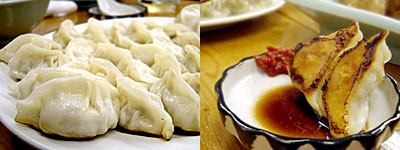 餃子専門店 宝雲亭(ほううんてい):焼餃子