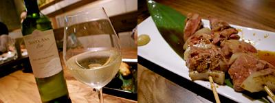 焼とりワイン酒場 TORI-BUDOU(とりぶどう) 渡辺通り店:地鶏白レバー