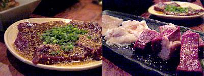 塩もつ焼きBAR MOTTS':レバ刺しとモツたち
