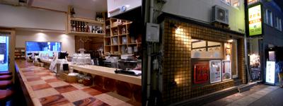 『 博多鶏麺 』
