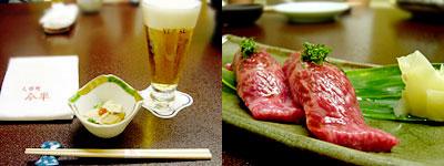 人形町 今半:牛トロ握り寿司