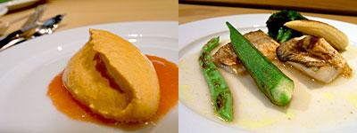 Grill かわむら:赤ピーマンのムース フレッシュトマト、対馬産カマスのソテー 軽いアンチョビのジュ
