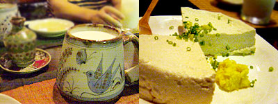 きまま料理 Kookaburra (クッカバラ):手作りとうふ