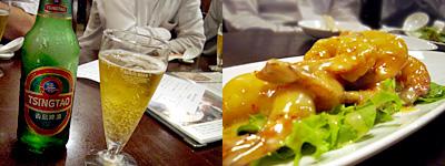 金絲猴(きんしこう):青島ビール、エビのマヨネーズソース