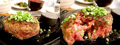 まかない食堂 極味や 福岡パルコ店:伊万里牛ジューシーとろハンバーグステーキ