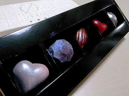 チョコレートショップ ZEROチョコレート