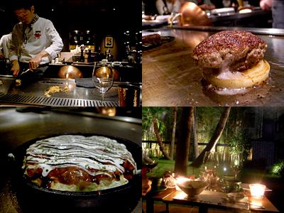 ステーキハウス ミディアムレア:ハンバーグステーキ