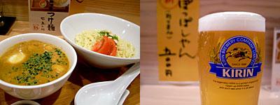 ラーメン仮面55:エスニックつけ麺