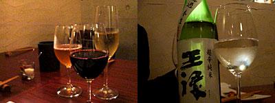 イル・フェ・ソワフ:ワインたち