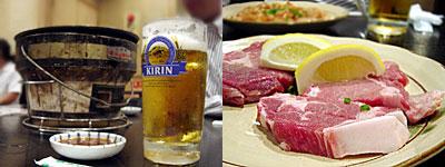 焼肉多牛:豚肩ロース