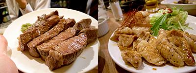 かすうどんと肉バル 龍の巣:タン&ヒレ