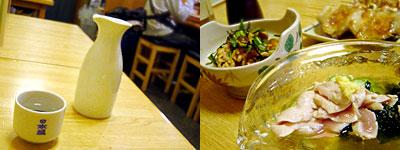 焼鳥居酒屋 とり金:日本酒で。