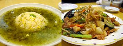 中国料理 接筵(セツエン):接筵名物スープチャーハン