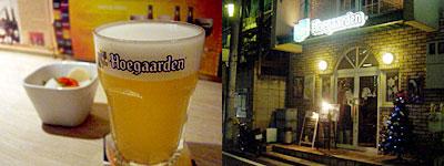 『 カフェ ヒューガルデン 』