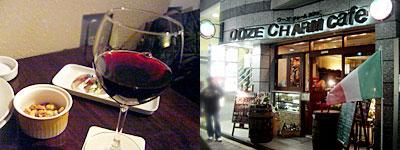 Italian bar OOZE CHARM(イタリアンバル ウーズチャーム)